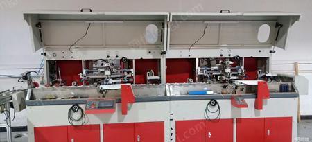 河北廊坊因环保问题出售双色自动机械印刷机