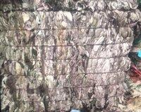 出售碳黑吨包,现货30吨2200/吨自提