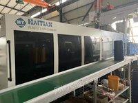 重庆工厂海天二代700吨原装伺服一台,海天SA700吨一台出售