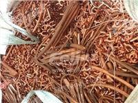 江西南昌长期大量回收废铜!
