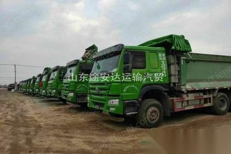 山东济宁低价处理国五自卸车