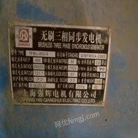 辽宁锦州出售135柴油发动机,配的上海强辉400千瓦发电 50000元