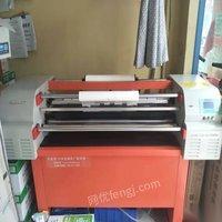 河南洛阳因店面需要进新的设备,转让9.5成新的条幅机设备 5000元