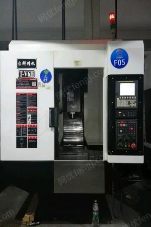 广东东莞出售台群t-v6h电脑锣加工中心