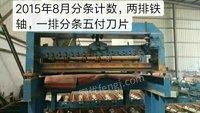 各种砖瓦机械出售