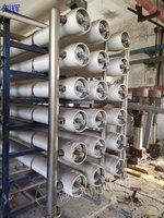 反渗透纯水装置