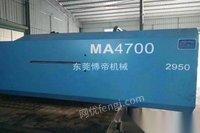 广东东莞转让海天MA470T伺服2014年有6台现货,价格便宜