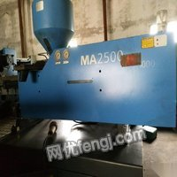 浙江温州转让一台海天250吨注塑机 158000元