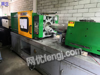 Used horizontal injection molding machine,type SM-120,brand Zhenxiong