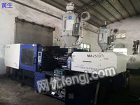 Used horizontal injection molding machine,brand Haitian,Original servo