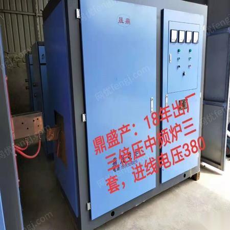 二手炼钢厂设备价格