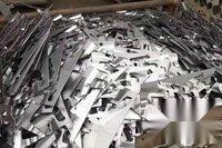 洛阳废铝回收涧西废铝回收报价西工废铝回收价格