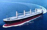 船舶用的大功率燃气轮机是以什么作为燃料?