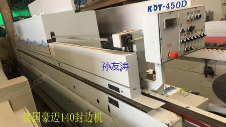 上海宝山区出售二手木工设备二手封边机