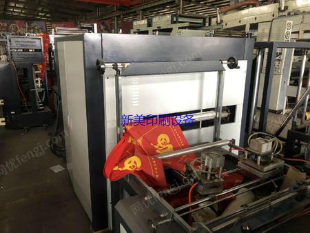 浙江温州出售1台二手17年华博800型五合一无纺布制袋机