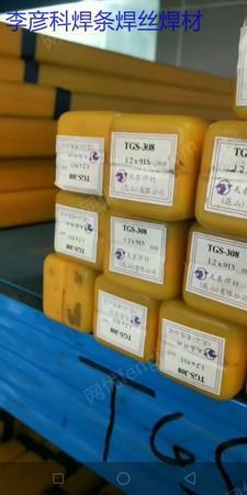 上海回收镍基电焊条回收镍基氩弧焊丝