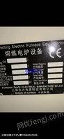 出售4台30T中频炉,货在广东佛山
