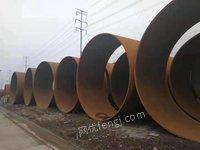 出售钢圈,宽度2米,直径2.7米,厚度50-80,材质Q345,700吨,管割开的
