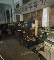 天津河西区整厂转让机械厂 10000元