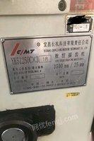 重庆渝中区出售数控插齿机!在位少用一手货源