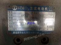 Used DC motor,type Z710-2B,1250KW,660V