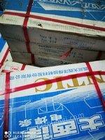 全国回收焊条回收焊丝