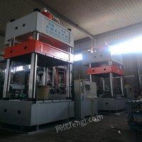 浙江温州出售液压机油压机深压纹液压机多工位拉伸机自动化生产线体