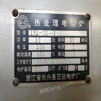 浙江温州出售八成新真空回火炉9台 15000元