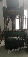 江苏常州液压机油压机出售 32000元