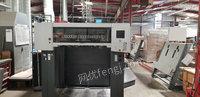 广东广州出售2013 海德堡CX 1021台二手胶印机电议或面议