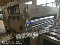 浙江宁波出售1台二手纸品包装设备电议或面议
