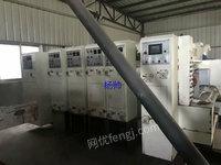 浙江宁波出售1台二手纸品包装设备科盛龙高速圆磨机