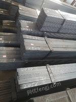 福建宁德出售100吨废钢利用材多种规格扁铁