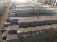 福建宁德出售2000吨废钢利用材扁铁
