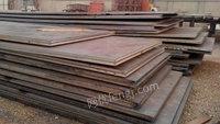 废钢利用材出售