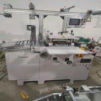 广东深圳处理一台坤轮270模切机