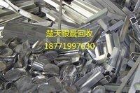 废铝余料回收