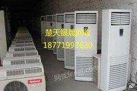 中央空调高价回收