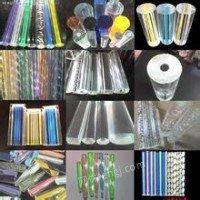 青浦塑料廢品回收