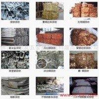 青浦金屬廢品回收