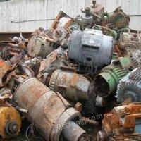 青浦物資回收