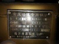 天津武清区燃气燃煤两用锅炉出售