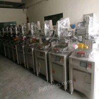 广东深圳二手丝印机移印机烤箱激光雕刻机 888元出售