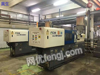 Used horizontal injection molding machine,brand Fuqiangxin,100 tons to 260 tons
