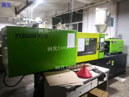 Used horizontal injection molding machine,type UN90SK,brand Yizhimi
