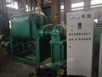 500 liter kneading machine,mixing machine