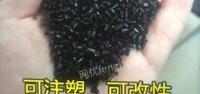 出售PA6黑色,�_刀�z,拉伸��度67,伸�L率18.4,��曲��度103可�]塑,可改性