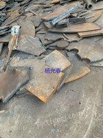 重庆沙坪坝区香港天下免费资料大全400吨洁净废钢电议或面议