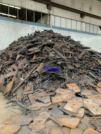 洁净废钢回收
