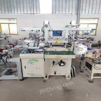 广东深圳低价处理两台罗森300模切机
